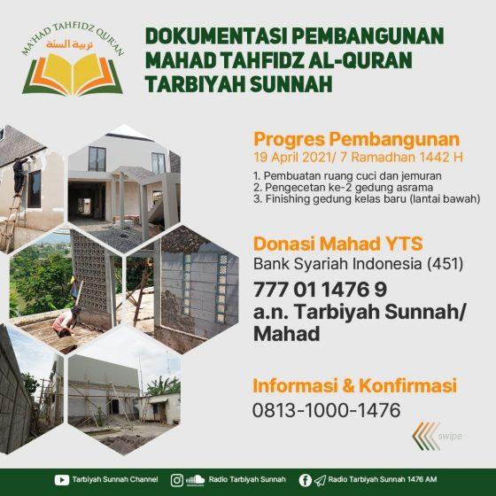Dokumentasi Pembangunan Mahad Tahfidz Al-Qurán Tarbiyah Sunnah