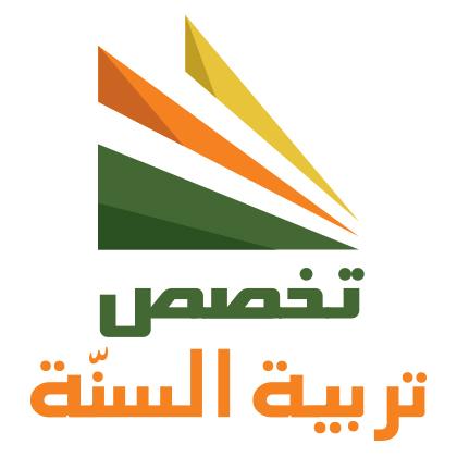 Takhassus Bahasa Arab
