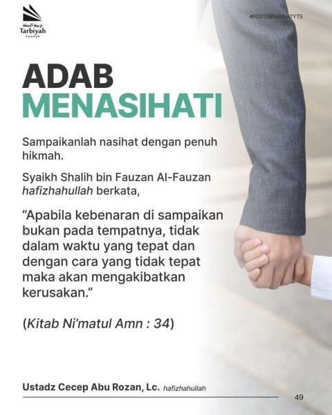 Adab Menasihati – Poster Nasihat